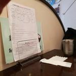 ケララの風II - テーブル席