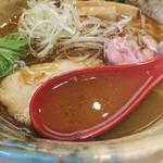 91938439 - アゴ出汁スープ
