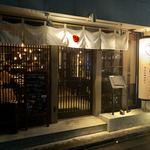 寿司居酒屋 あげまき -