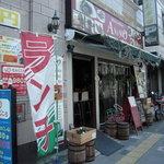 ANIMO - お店の外観