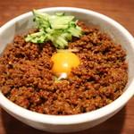 肉山 - 肉火山麺です☆ 2018-0831訪問