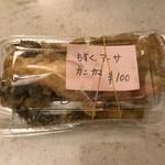 91940070 - お得天ぷら 3枚 100円(税込)