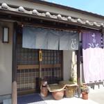 juuwarisobajirou - 入口