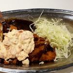 ゴーゴーカレー - チキン南蛮風カレー:690円