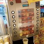 ゴーゴーカレー - サービスのコーヒー&スープ