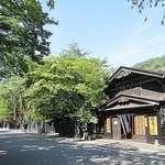 古泉洞 - 武家屋敷通りの中のお店。