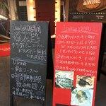 近江牛Steak&Wine モダンミール - 入り口看板