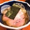 榮じ - 料理写真:わんたんめん(700円)
