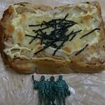ベーカリーおてんとSun - 料理写真:和風ツナトースト220円