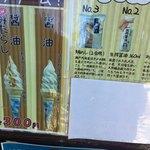 91946422 - お値段は300円です。