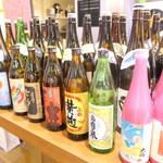 立飲み屋 Kiritsu - 焼酎充実