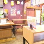 立飲み屋 Kiritsu - 店内