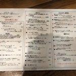 ビストロ NEJI‐KEN‐KEN 赤坂荘 - メニュー