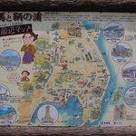 瀬戸内屋 大船幸太郎 - 鞆の浦地図