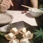 彩食健美 くり田 - いぶりがっことチーズ