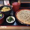 そば処 城野 一心 - 料理写真:ミニ丼セット(せいろそば+ミニ穴子丼) 900円