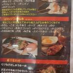 ごっそや - 「上ささみ串」一皿2本320円、「かわりつくね串」各240円