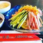 王龍餃子房 -