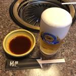 91962076 - 生ビールとタレ