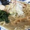 そうげんラーメン - 料理写真:味玉地鶏白湯ラーメン@950円 大盛り+100円