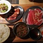 熟成焼肉 肉源 - 焼肉ランチ1000円