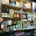 神戸東店 - 眺め最高の角打ちカウンターやん!