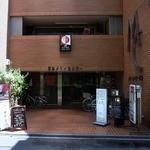 割烹 大田川 - このビルで、何軒か、入った所があります。 でも、大田川は、お初なんですよ。