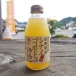 ながと製菓大島屋 - ドリンク写真: