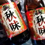 キリン秋味(中瓶)