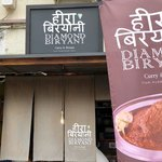 DIAMOND BIRYANI -