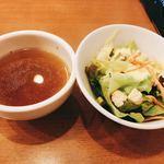 オムライス&パスタ Kent's - スープとサラダ