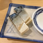 91978597 - 鯖寿司