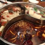 91978823 - 三種類のスープがどれも美味しいです