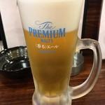 91980797 - 「生ビール」プレモルの香るエール。460円也。