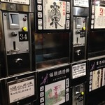 91980950 - 2017/12/30 利き酒マシン