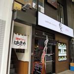 博多ラーメン ばりきや - 店舗外観