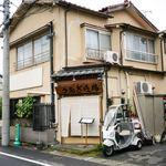 う奈ぎ道場 - 外観
