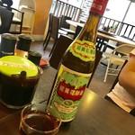 山東 - 紹興酒¥2000(外税)