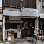 91986567 - 【2018/9】外観