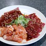 焼肉亭 桂 - 選べるランチ・タン、ハラミ、とりモモ