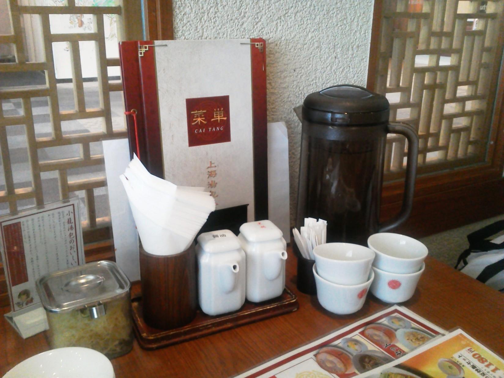 上海湯包小館  イオンモール ナゴヤドーム前店