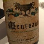 91990039 - 2007 Domaine Coche Dury Meursault