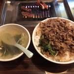 焼肉重慶 - 料理写真:焼丼 特盛