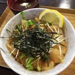 ウミコヤ38 - タイラギ貝柱のバター醤油丼