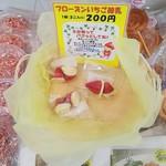 91996919 - フローズンいちご練乳(1)