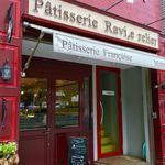 Patisserie Ravi,e relier - 外観