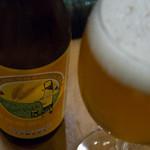 せきのいち - 自然発酵ビール