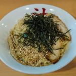 油そば みや寺 - 料理写真: