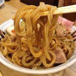 92005209 - この麺すきです•ू(ᵒ̴̶̷ωᵒ̴̶̷*•ू)  )੭ु⁾