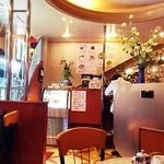 横濱珈琲店 五番街 -